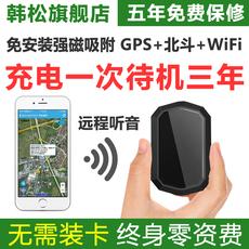 gps автотрекер Hang son Doong GPS