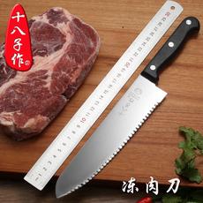 Нож для замороженных