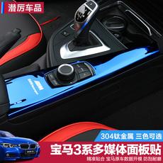 Наклейки для приборной панели в авто