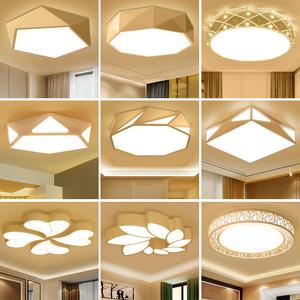 创意北欧卧室灯温馨浪漫大气led儿童灯客厅房间简约现代吸顶灯具吸顶灯