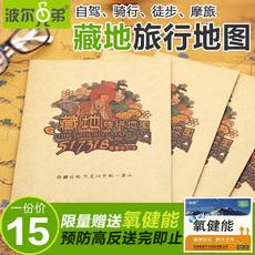Карты/открытки ручной работы 318 2016