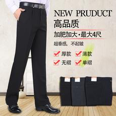 Классические брюки Others 777.669