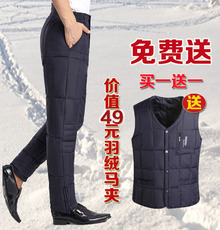 Insulated pants Winter Vista z032