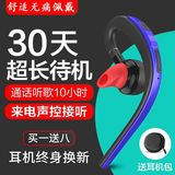 Wireless Bluetooth headset hang ear into earplugs head driving driving running Apple Android universal long standby