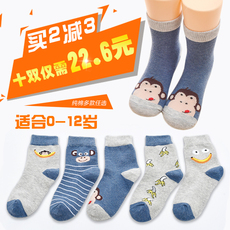Baby socks OTHER Spring and summer