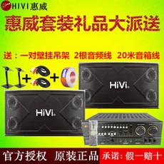 Hi-Fi акустика Hivi KX1000/KX100/KX80 KTV OK