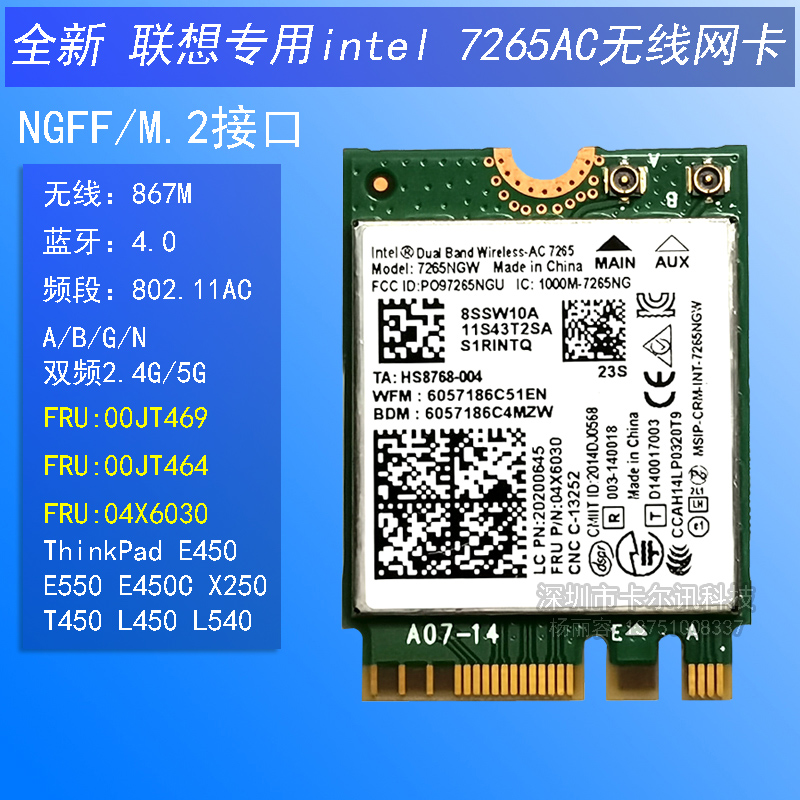 Excellent for HP 340 346 348 G3 Dual-Frequency NGFF Wireless Card 7265AC NGW 793840-001 H35123-001