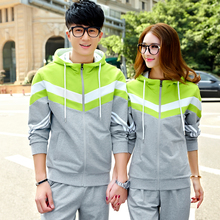 Lovers'Fluorescent Green Cap Long Sleeve Sports Suit for Men and Women Large Size Bright Orange Group Purchase Sports Suit for Primary and Secondary School Students