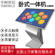 32/55/65 inch touch inquiry integrated machine horizontal multimedia touch-screen vertical advertisement inquiry machine computer