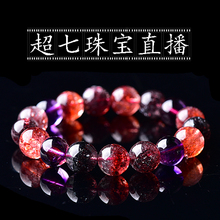 Super Seven Jewelry Live Link Super Seven Natural Golden Strawberry Crystal Quality Green Phantom Titanium Crystal Red Rabbit Hair Black Crystal
