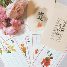 Бумага для писем Qiu Shan Zhi