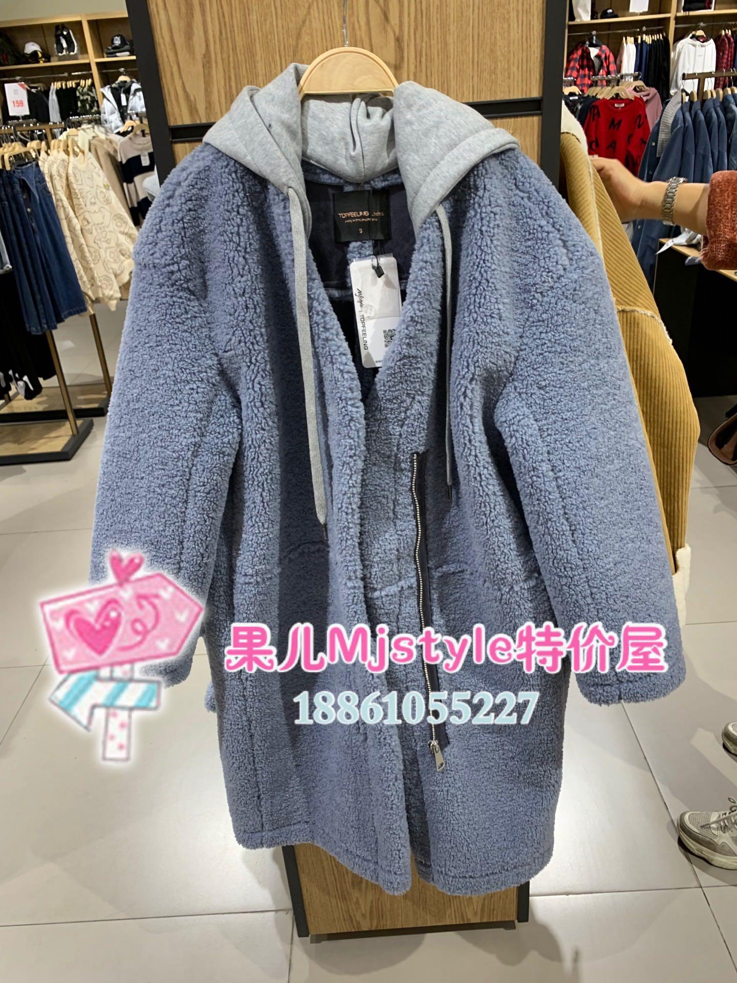 20 X DIY TV SHOW SOAP STARS FACE MASK MEGA PACK Fancy Dress Party PACK SJ1