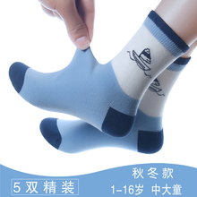 Boy socks Pure cotton Children's cotton socks in autumn and winter Children's cotton socks in spring and autumn Boy students 10-12-15 years old in autumn