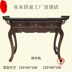 Алтарь Morning rain solid wood furniture