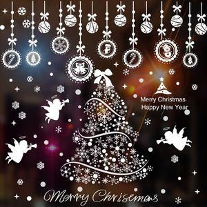 圣诞节装饰品挂饰商场景布置店铺橱窗贴纸玻璃门贴花环雪花圣诞树圣诞树装饰
