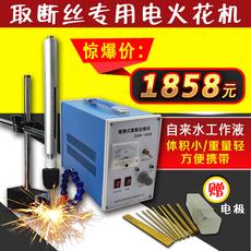 EDM сварочное оборудование SFX brand EDM-400B