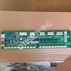 PCB плата OTIS RS32