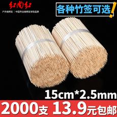 бамбуковые палочки Wild boar forest 15cm*2.5mm