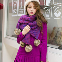 Korean faux rabbit fur ball knit yarn-purple scarf women winter long padded warm shawl dual-purpose Joker