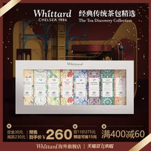 Whittard Britain imports classic traditional tea bags, gift boxes, British red tea, green tea and cold tea.