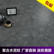 Ламинат Domestic brands 12mm