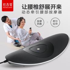 Массажное устройство для шеи и плеч