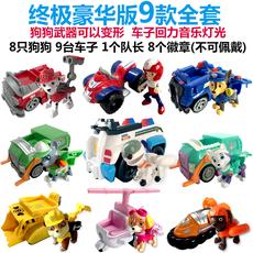 Инерционная игрушка для детей Star Young