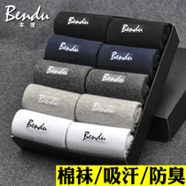 This mens cotton socks socks mens socks in the winter and summer seasons thin thick black deodorant men socks