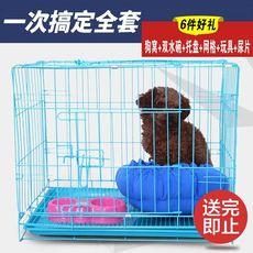 Клетка для животных Lipaite 001