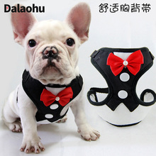 Dog chain, chest strap, traction rope, medium and small dog, Teddy cat fight rope, vest vest pet products.