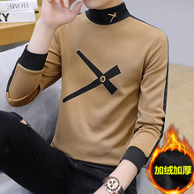 Long sleeve base coat with plush and thickened trend winter warm T-shirt