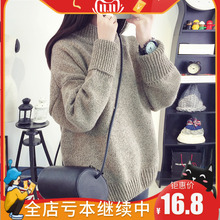 Half high collar Pullover loose knit sweater