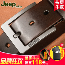 Jeeparker men belt leather needle agio layer of pure leather belt young and middle-aged male leisure joker