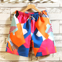 Summer seaside holiday quick drying Swimwear Plus Size baggy shorts