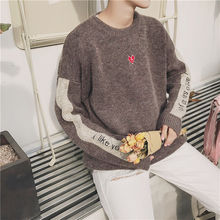 Korean round neck thickened knitted sweater in autumn and winter