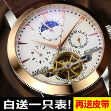 Swiss genuine Tourbillon automatic mechanical watch men's watch multi-function men's watch, high-grade imported leather watch