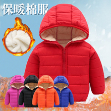 Boys light cotton clothes anti-seasonal Warehouse Clearance winter children's clothing children's cotton jacket cotton clothing children's jacket autumn and winter infants