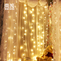 Light room girls hostel decorative lights wedding lights flashing lights lights lights wedding decorations supplies romance