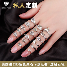 The mullite ring, the American import D color 18K inlaid six claws wedding ring female naked drill custom custom diamond ring ear Pin Pendant