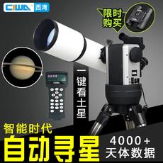 Телескоп астрономический Ciwa 80goto