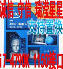 Процессор Intel I7-4790K 4790 4770K -4770