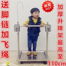 Другие Qun Ying Hui Qun Ying