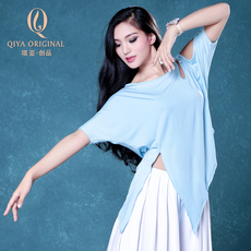 костюм для Belly Dance Qiya t1759a