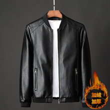 New casual oversized thickened Plush motorcycle clothes in autumn and winter