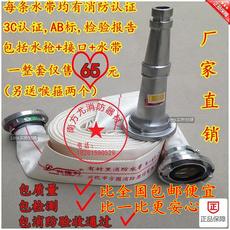 Пожарный шланг, аксессуары XING long Li