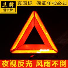 Знаки аварийной остановки Licensing legislation