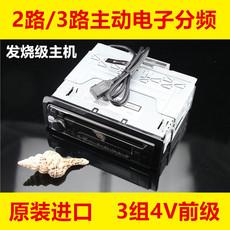 Автомагнитола Kenwood CD DSP KDC-300UVM