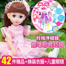 Xiaoling children's toy 5-7-10 Girl 8 baby girl Princess Doll 4-6 year old birthday present