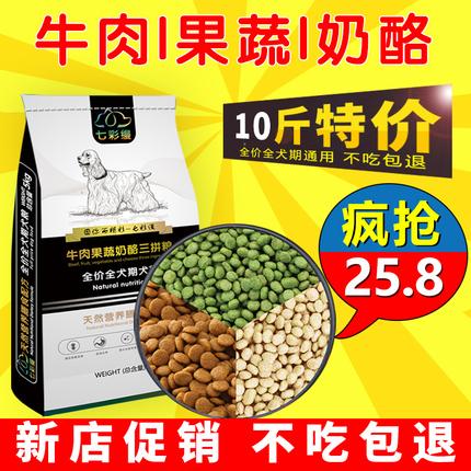 七彩缦旗舰店双十一购物狂欢节优惠折扣活动