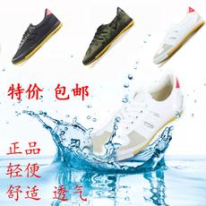 Кроссовки для волейбола DOUBLE STAR